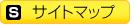 名古屋レンジフード.com|名古屋市‐サイトマップ