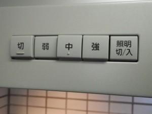 北名古屋市 レンジフード取替工事 試運転中