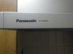 パナソニックFY-6HZC4-S