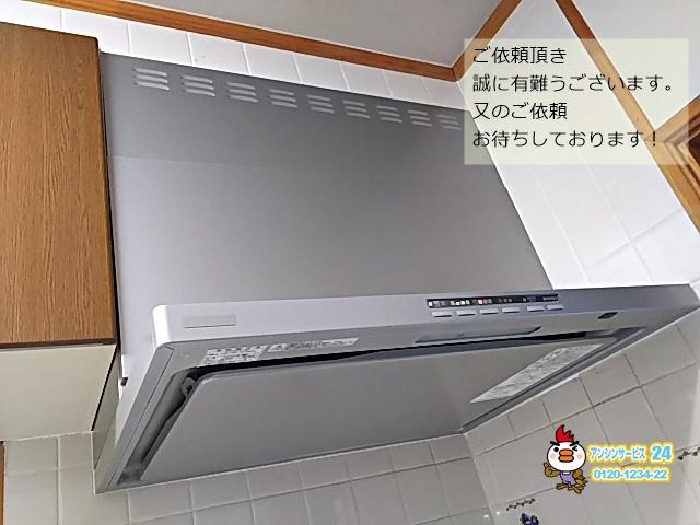 リンナイ XGR-REC-AP752SV