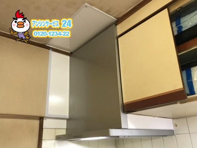 名古屋市守山区レンジフード取替工事(パナソニックFY-6HZC4-S)
