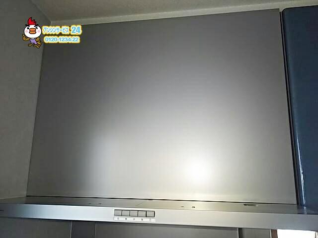 名古屋市南区レンジフード交換工事(パナソニック FY-9HZC4-S)